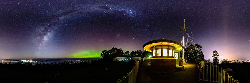 aurora360hobart